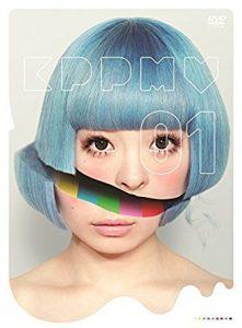 KPP MV01(初回限定盤)