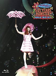 KPP 5iVE YEARS MONSTER WORLD TOUR 2016 in Nippon Budokan(初回限定盤)