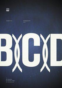 SAKANAQUARIUM 2010 (B)(C)(D)