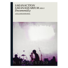 SAKANAQUARIUM 2011 DocumentaLy(初回限定盤)