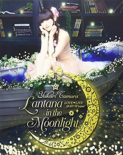 LOVE LIVE Lantana in the Moonlight