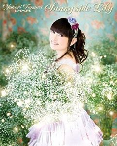 LOVE LIVE Sunny side Lily
