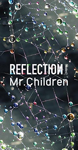 REFLECTION{Naked}完全限定生産盤(CD+DVD+USB)