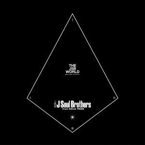 THE JSB WORLD(CD3枚組+Blu-ray2枚組)