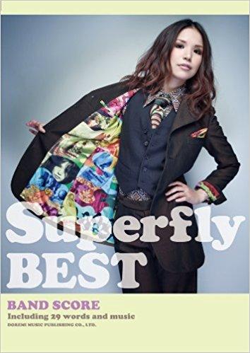 バンド・スコア Superfly BEST