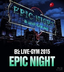 GYM 2015 -EPIC NIGHT-