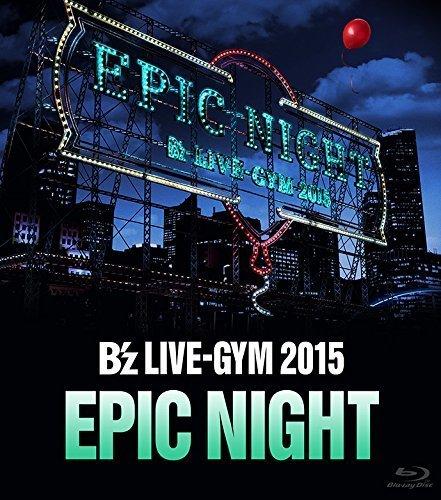 GYM 2015 -EPIC NIGHT-