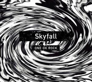 会場限定CD「Skyfall」