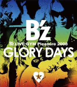 GYM Pleasure 2008 GLORY DAYS