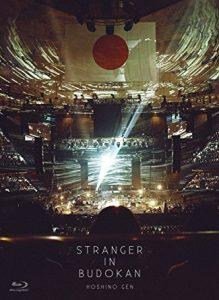 STRANGER IN BUDOKAN (初回限定盤)