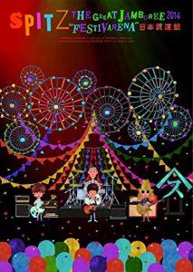 "THE GREAT JAMBOREE 2014""FESTIVARENA""日本武道館 (デラックスエディション)"