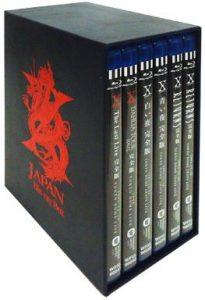 X JAPAN Blu-ray BOX [完全生産限定]