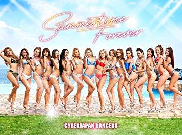 Summertime Forever(初回限定盤)(DVD付)