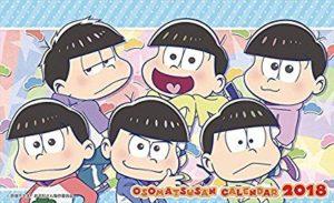 おそ松さん2018カレンダー