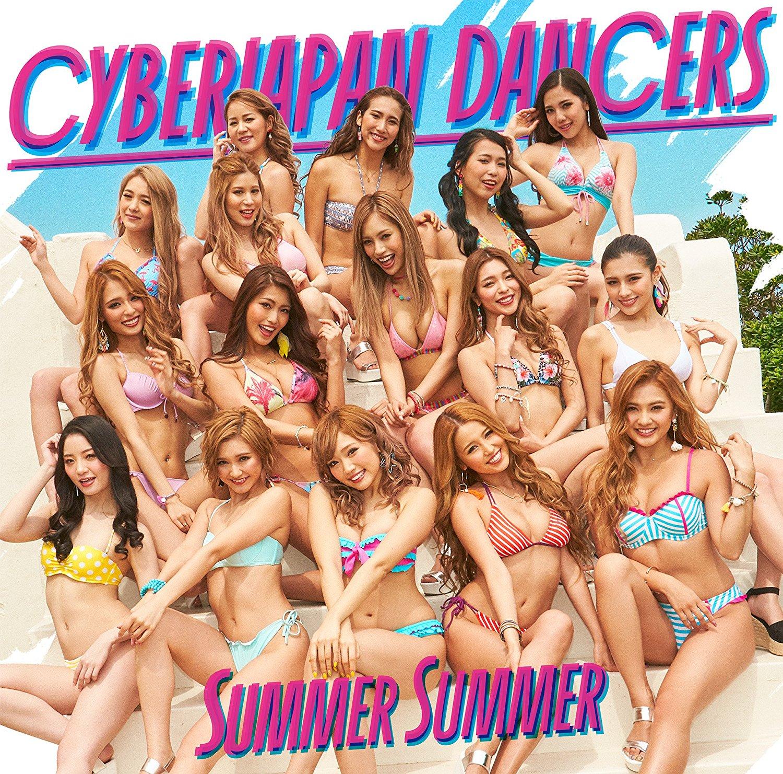 Summer Summer(初回限定盤)(DVD付)