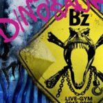 """GYM 2017-2018 """"LIVE DINOSAUR"""""""
