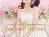 20th Anniversary 田村ゆかり Love Live Crescendo Carol