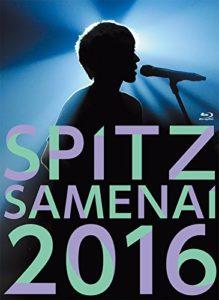 """SPITZ JAMBOREE TOUR 2016""""醒めない""""(初回限定盤)(2CD付)"""